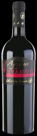 Compro Vino Aglucus I.G.T.