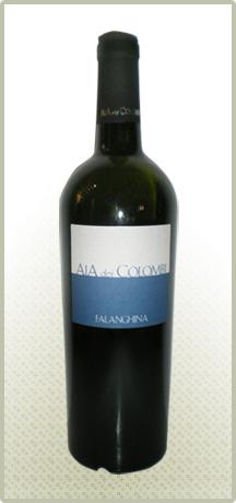 Compro Vino Falanghina D.O.C. Guardia Sanframondi
