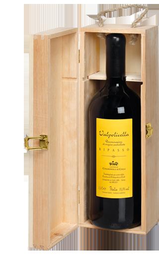 Compro Vino Valpolicella Superiore D.O.C. Ripasso