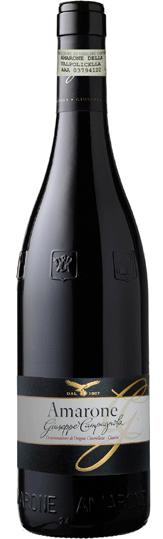 """Compro Vino Amarone della Valpolicella Doc Classico """"Vigneti Vallata di Marano"""""""
