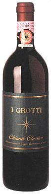 Compro Vino Chianti classico DOCG Gallo Nero