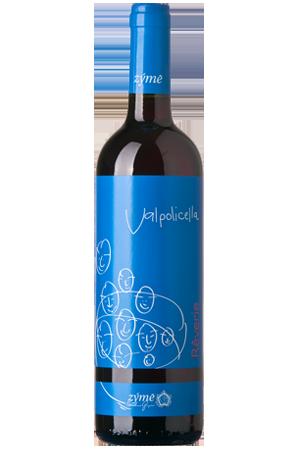 Compro Vino Valpolicella Réverie