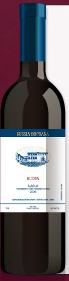 Compro Vino Barolo Bussia 2006