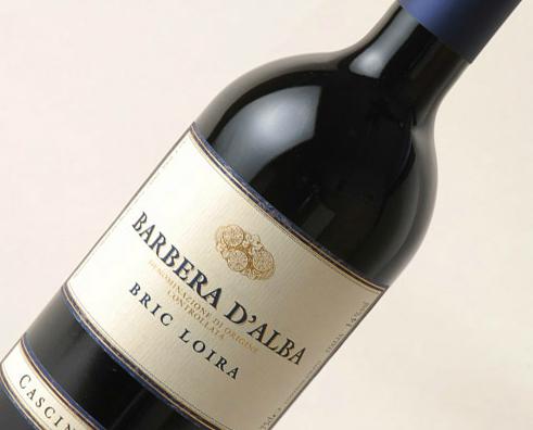 Compro Vino Barbera d'Alba Bric Loira DOC