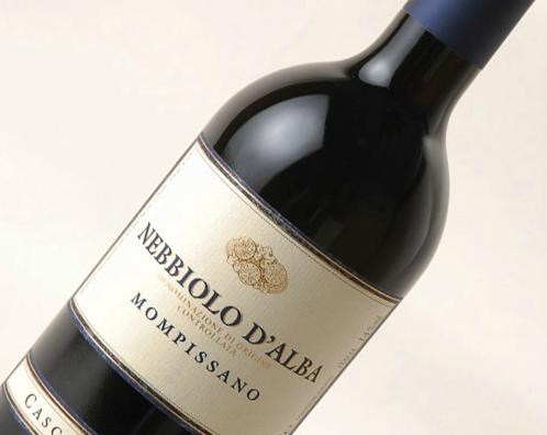 Compro Vino Nebbiolo d'Alba Mompissano DOC