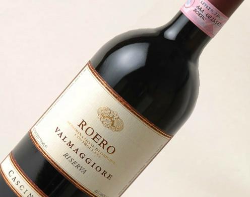 Compro Vino Roero Valmaggiore Riserva DOC