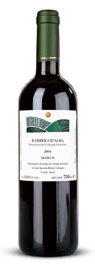 Compro Vino Barbera d'Alba Marun