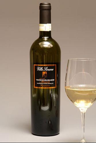 Compro Vino Frascati Superiore Vigneto Filonardi