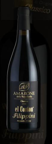 Compro Vino Amarone della Valpodicella