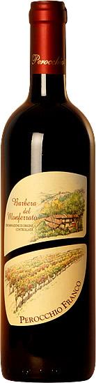 Compro Vino Barbera del Monferrato D.O.C.