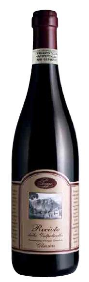 Compro Vino Recioto Corte Saibante