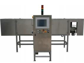 Compro Rayon Glass-7001 Ispezionatrice A Raggi-X Per Il Controllo Di Vasi In Vetro E Bottiglie