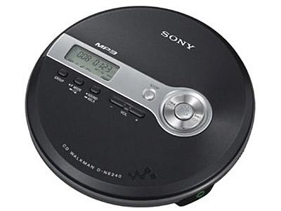 Acquistare MP3 Walkman D-NE240