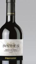 Compro Vino Syntesi AGLIANICO DEL VULTURE Denominazione di Origine Controllata