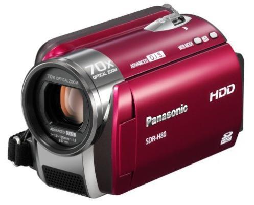 Acquistare Videocamera Hard Disk PANASONIC SDR-H85 EG-R Red