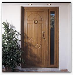 Бронированные двери.