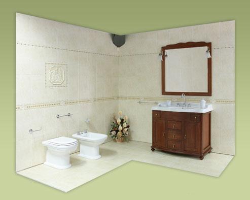 arredo bagno aurea for sale in sant'eufemia d'aspromonte on italiano - Global Trade Arredo Bagno Prezzi