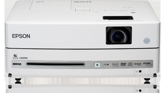 Acquistare EPSON Videoproiettore EB-W8D