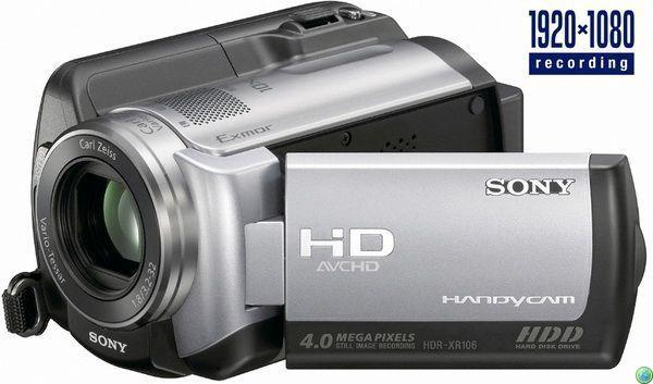 Acquistare Sony Videocamera HDR-XR106E