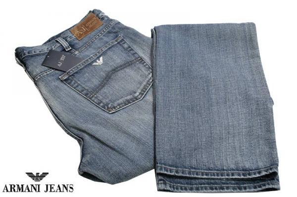 outlet store 4fd9c 8ef01 Cintura Armani Jeans Uomo Prezzo itissgv.it
