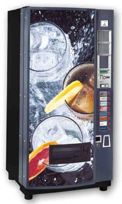 Il distributore automatico Monza