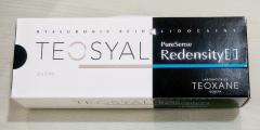 Teosyal Redensity II Puresense 1,0ml al miglior prezzo