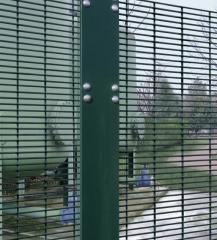 Fencing systems - Perimeter protection systems
