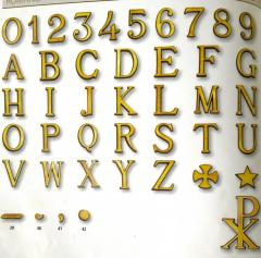 Буквы из бронзы. Бронзовая фурнитура. Изделия из бронзы.