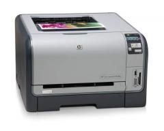 HP Color Laserjet CP1515N