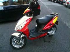 Scooter Garelli Altro ts 50