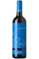 Vino Valpolicella Réverie