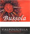 Vino Valpolicella Classico D.O.C.