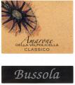 Vino Amarone della Valpolicella classico D.O.C. 2004