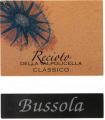 Vino Recioto della Valpolicella Classico D.O.C.