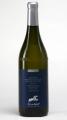 Vino Langhe Chardonnay Sermine