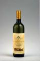Vino Langhe Chardonnay