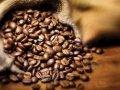 Caffè in grani tostato
