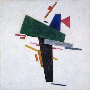 Ordine Kazimir Malevich