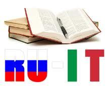 Ordine Traduzioni e interpretariato in lingua russa
