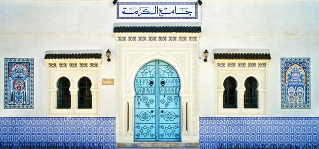 Ordine Tunisia