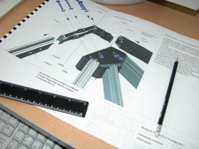 Ordine Progettazione urbano