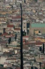 Рекламные туры Неаполь и неаполитанский залив