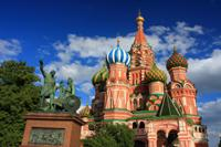 Spedizioni Russia
